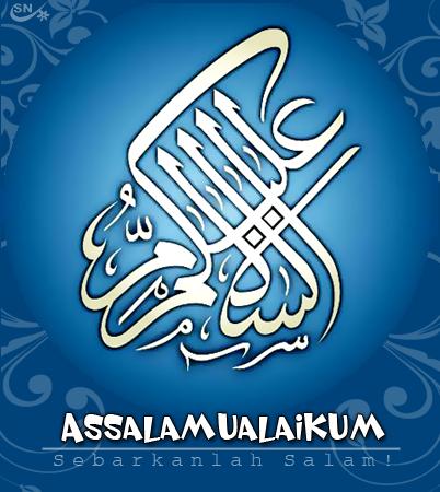 Assalamualaikum in Arabic Calligraphy Assalamualaikum Calligraphy
