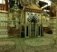 Islamnya Seorang PenganutSyi'ah