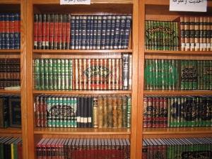 islam library