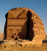 Kenapa Wahabi Menghancurkan Situs Bersejarah Islam? Para Ulama Syafi'iyyah Menjawab TuduhanMereka